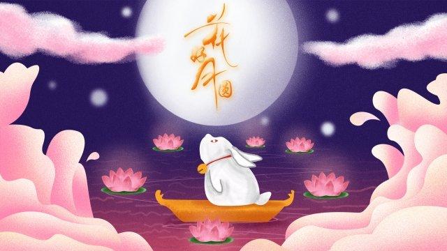 月亮圖中秋圓月亮 插畫素材