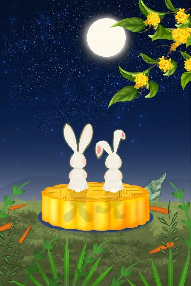 bulan bulan kek bulan arnab kelinci imej keterlaluan