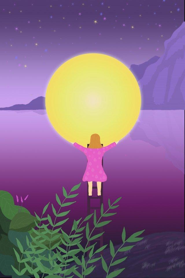 子供の月の夢 月 星空 月面着陸 湖 夢 ファーマウンテン 静かな 美しい 葉っぱ はしご月  星空  月面着陸 PNGおよびベクトル illustration image