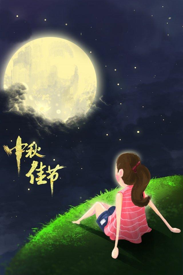 中秋節、月鑑賞、ミス 中秋節 ミス 月を楽しむ 星空中秋節  ミス  月を楽しむ PNGおよびPSD illustration image