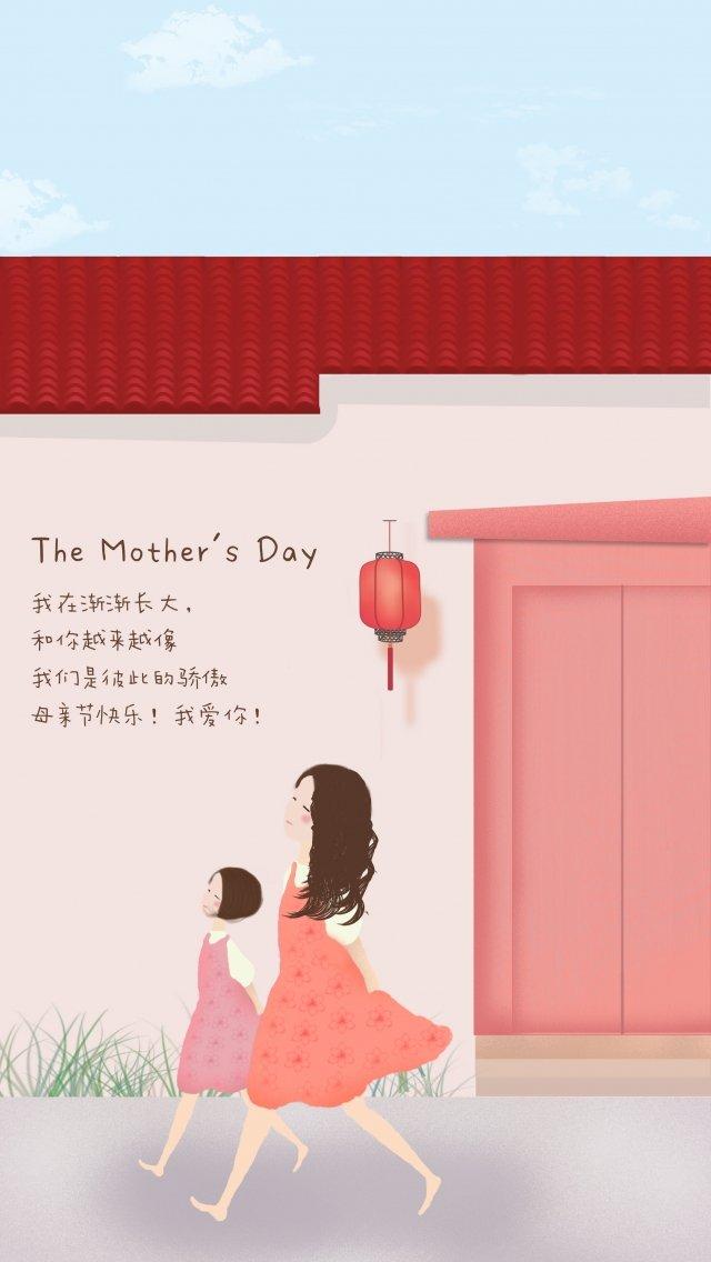 母親和女兒可愛的公主母親節 插畫素材 插畫圖片