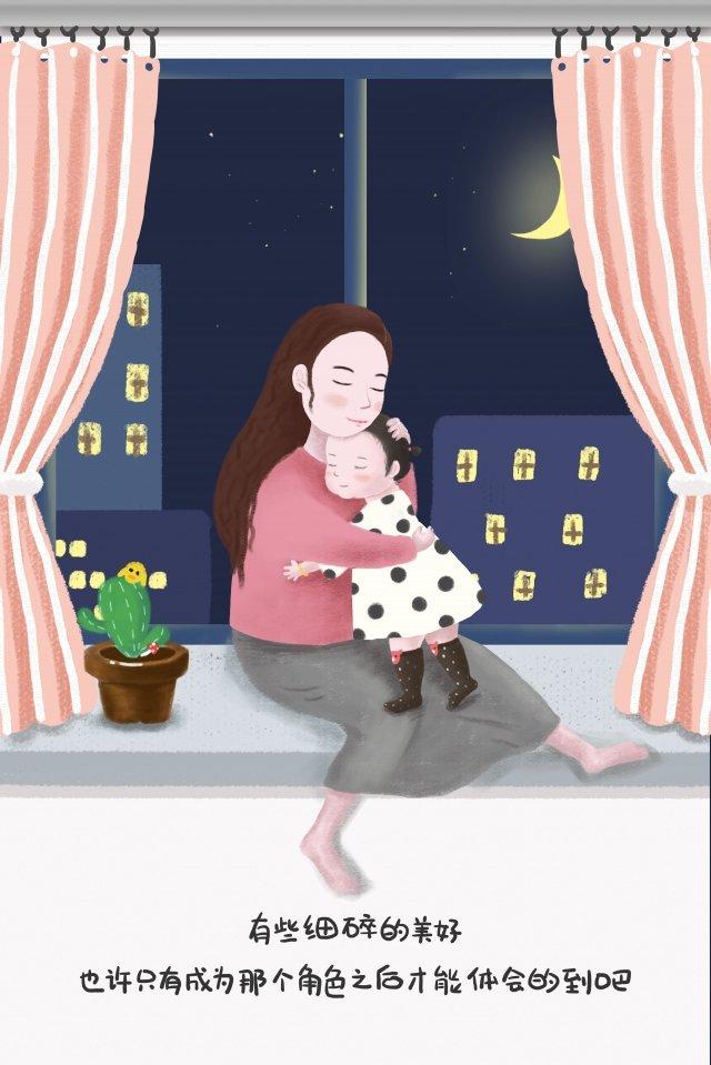 母親と娘母親と赤ちゃんの母親が暖かい イラスト素材