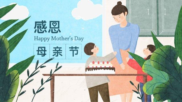 母親節媽媽孩子 插畫素材