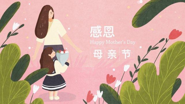 母の祭り母の日ママ イラストレーション画像