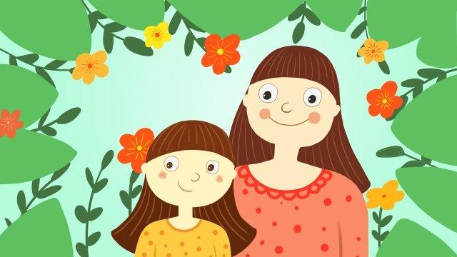 母の日幸せな暖かいイラスト イラストレーション画像 イラスト画像