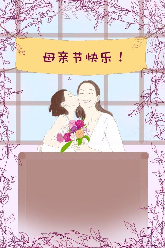 母の日イラストママ母と娘 イラストレーション画像 イラスト画像