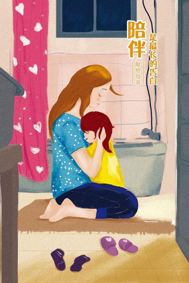 母の日母と娘の手描きのイラスト イラストレーション画像 イラスト画像