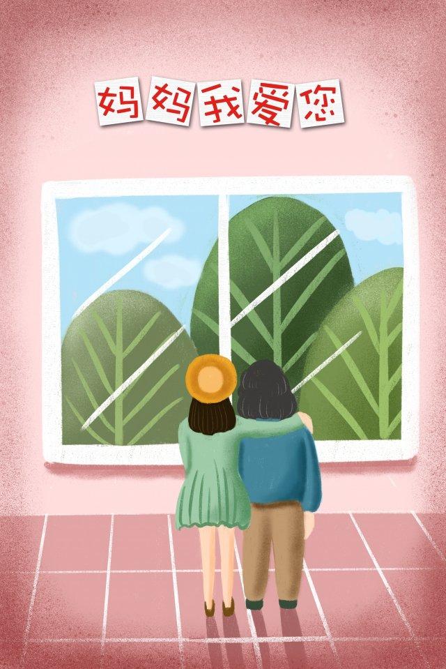 母の日ピンク旅行ママ イラストレーション画像