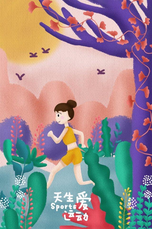 모션 소녀 실행 건강 삽화 소재