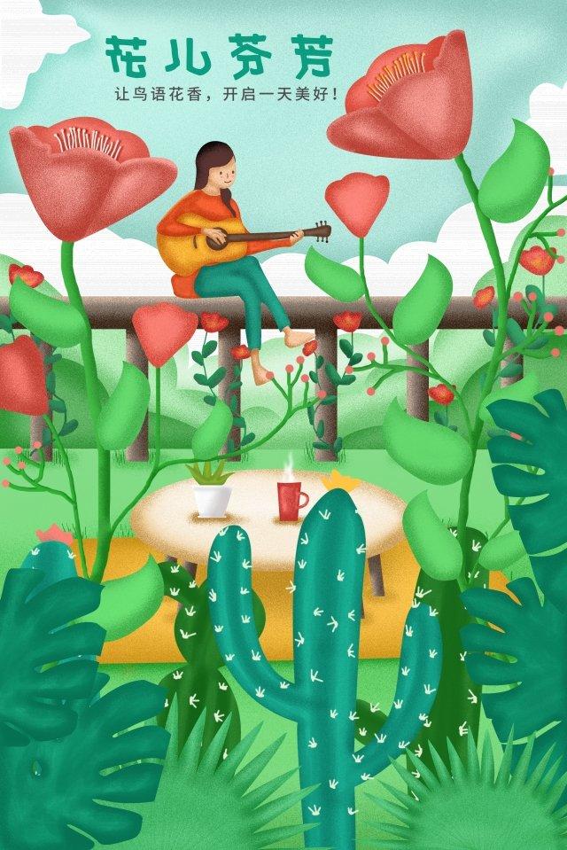音楽植物花サボテン イラストレーション画像