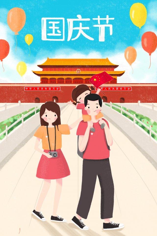национальный праздник празднуют национальный день путешествие воссоединение Ресурсы иллюстрации