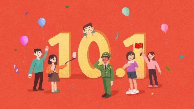 kỷ niệm mười một ngày quốc khánh Hình minh họa Hình minh họa