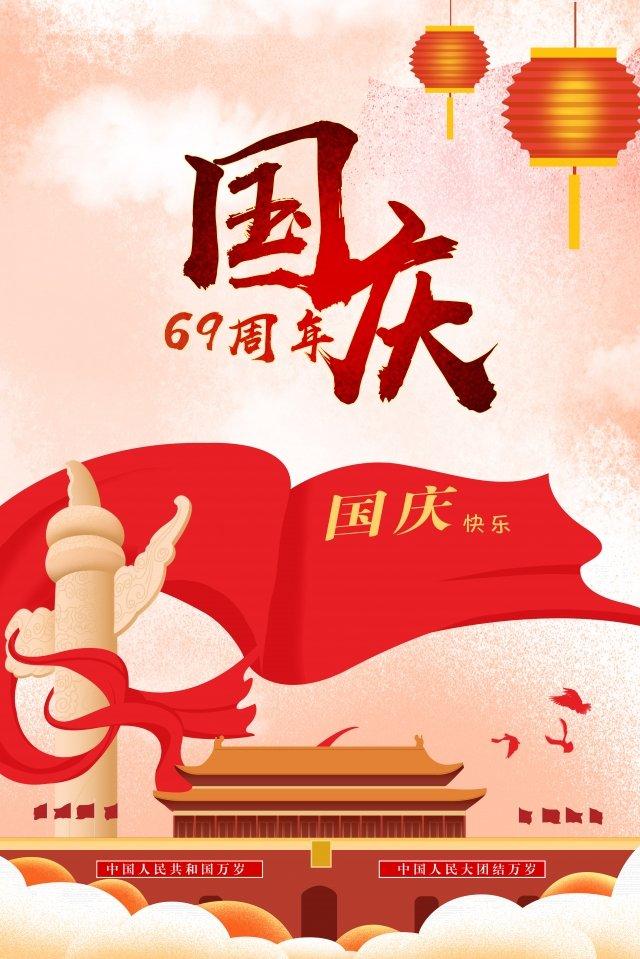 ngày quốc khánh vẽ tay lễ hội Hình minh họa
