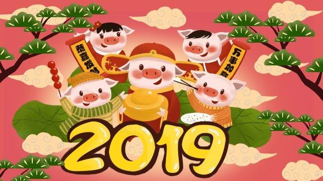 돼지의 새 봄 봄 축제 년도 축하 삽화 소재 삽화 이미지