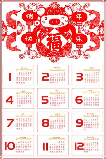 new spring year of the pig calendar new year, Digital, Culture, Happy illustration image