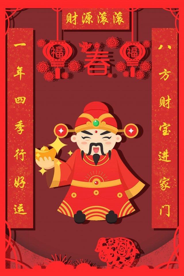 新年節日祝福賀卡剪紙紅色 插畫素材