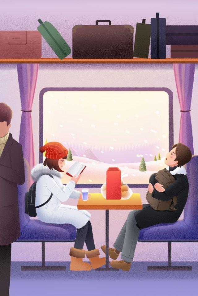 새해 축제 봄 축제 집으로 돌아온다 일러스트레이션 이미지