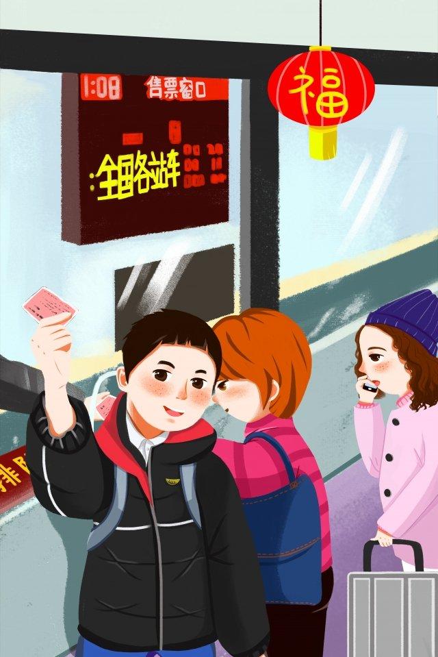 새해 축제 봄 축제 집으로 돌아와 기차역 일러스트레이션 이미지