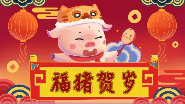 新年のご挨拶豚赤の中国風の年 イラスト素材 イラスト画像
