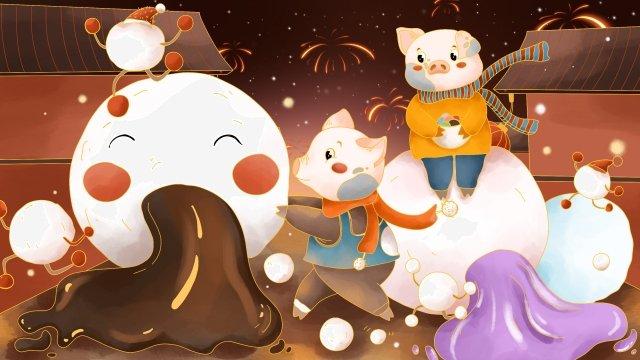 새해 제등 축제 tangyuan pig 삽화 소재 삽화 이미지