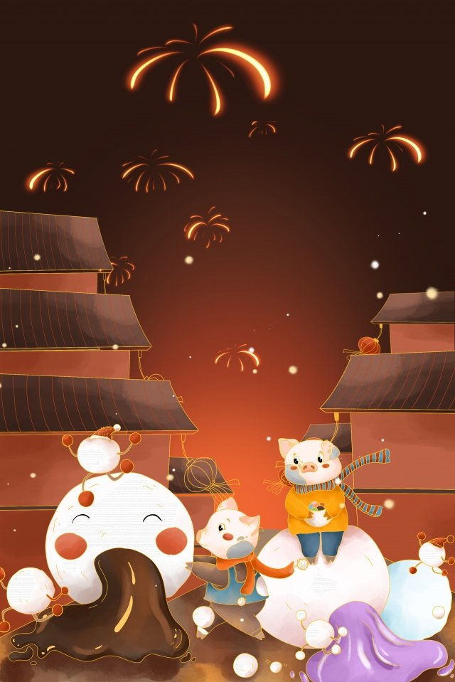 new year lantern festival tangyuan pig, Cartoon, Lovely, Pig Image illustration image