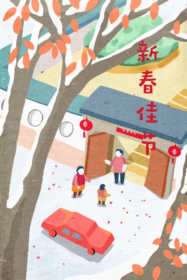 new year new year festival illustration new year llustration image
