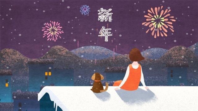 새 해 새 해 불꽃 놀이 삽화 소재