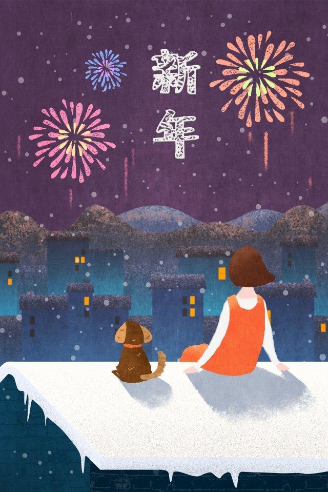 new year new year new years fireworks, Years, Gift, Illustrator illustration image