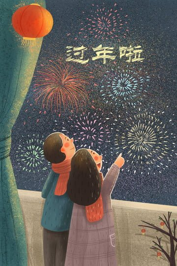 new year new year spring festival couple llustration image