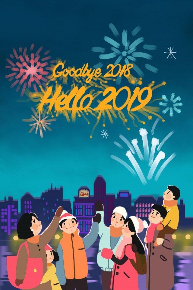 新年新年ハッピーイベント イラスト素材 イラスト画像
