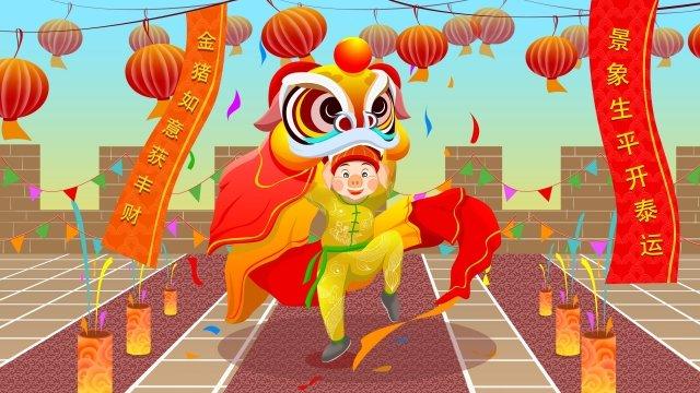 新年の豚中国の旧正月ライオンダンス中国の旧正月漫画イラストライオンダンス イラスト素材 イラスト画像
