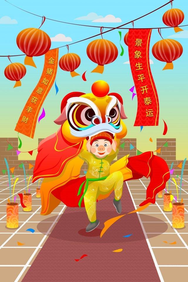 新年の豚中国の旧正月ライオンダンス中国の旧正月漫画イラストライオンダンス イラスト素材