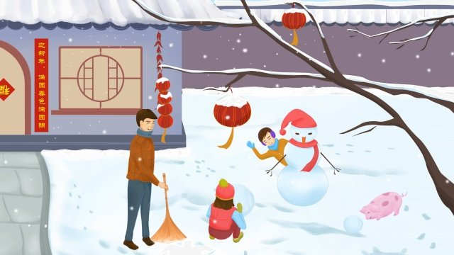 new year of the pig make a snowman family reunion snowing, Family, Snowman, Make A Snowman illustration image