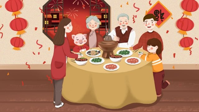 new year of the pig spring festival new year new year, Lantern, Reunion Dinner, Year Of The Pig illustration image