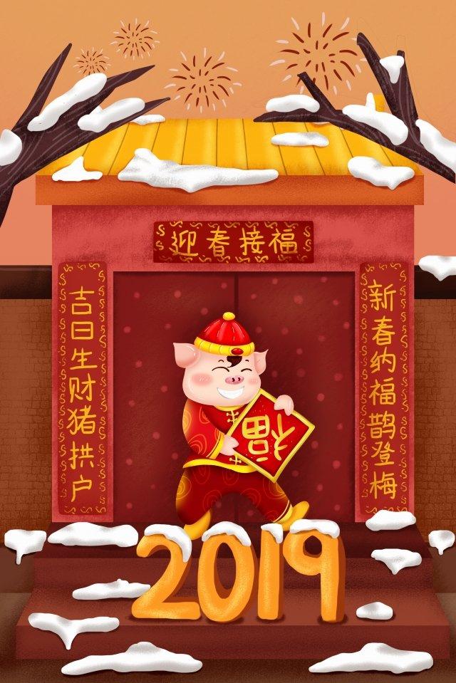ano novo festival de primavera 2019 inverno Material de ilustração