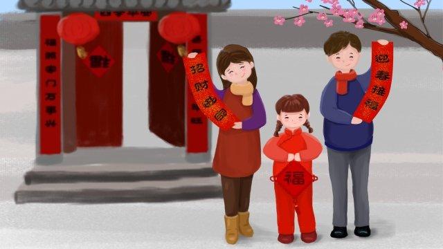 大晦日、家族、家族、カプレット、手描きイラスト お正月 春祭り 家族 家族 貼り付け お祝い 赤 正面玄関 3人家族 手描き イラストお正月  春祭り  家族 PNGおよびPSD illustration image