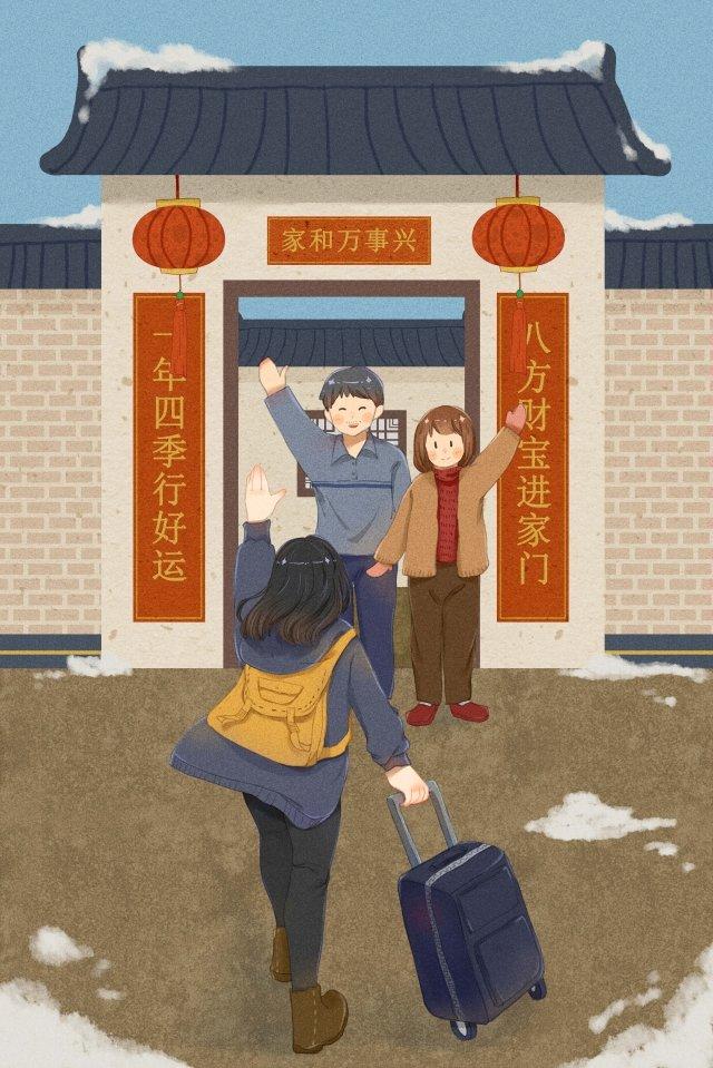 새해 봄 축제 새 봄 집으로 돌아오다 일러스트레이션 이미지