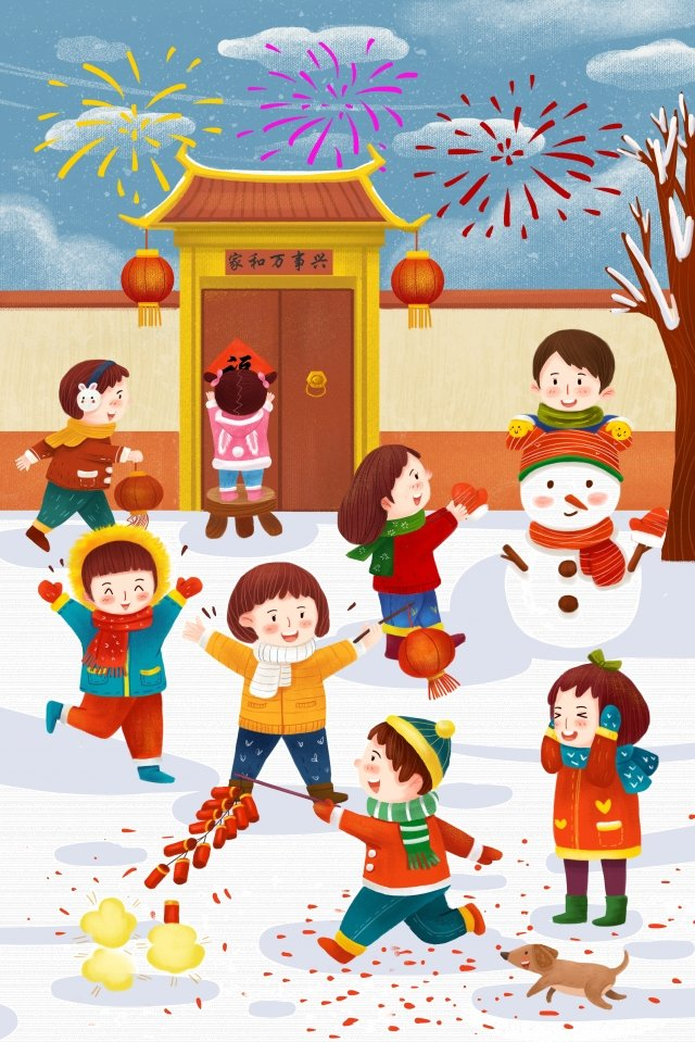 new year spring festival new year character llustration image illustration image