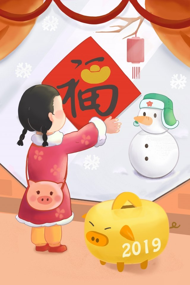 new year year of the pig new year spring festival, Cartoon, 2019, Blessing illustration image