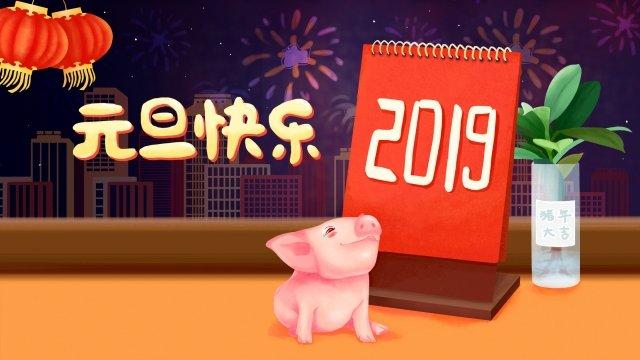 ano novo calendário de mesa porquinho fogos de artifício Material de ilustração Imagens de ilustração
