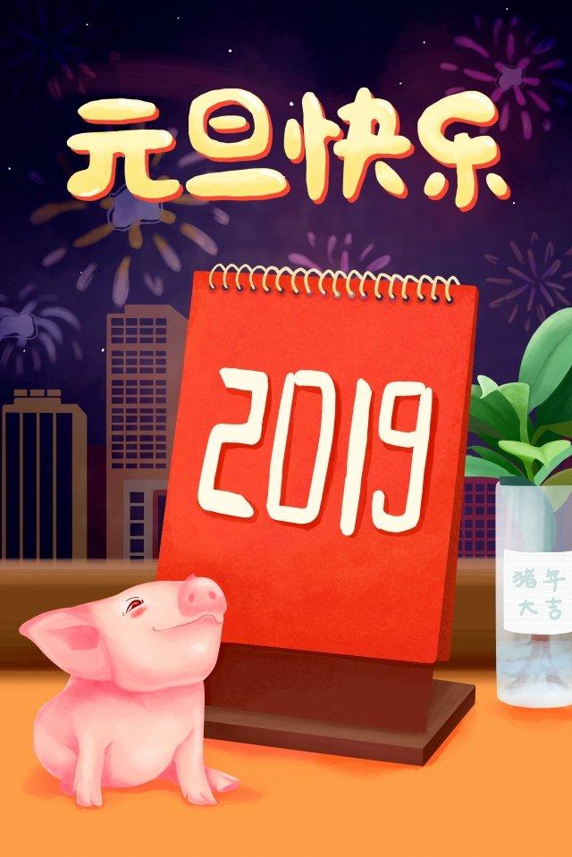 새로운 년 책상 달력 돼지의 불꽃 놀이 삽화 소재