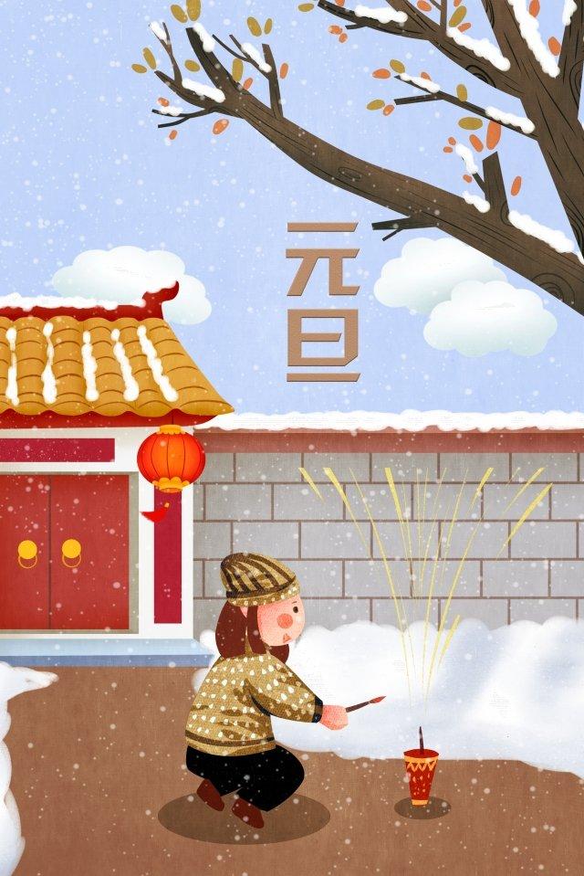 ano novo firecracker festivo em casa Imagens de ilustração