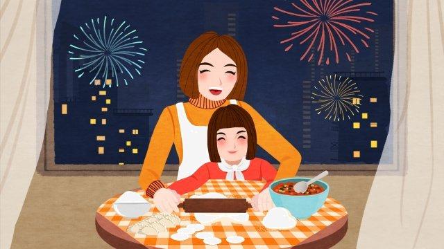 新しい年母と娘は餃子を暖かくする イラスト素材