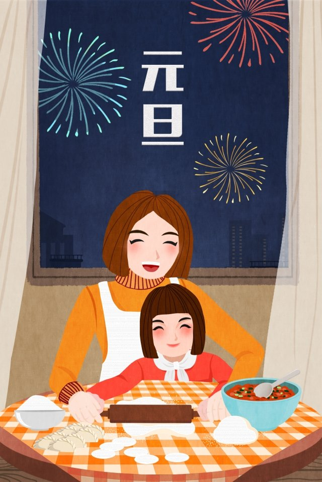 new years mother and daughter make dumplings warm llustration image