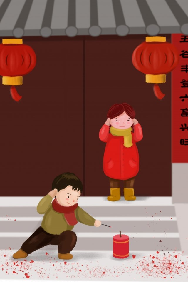 new years new year 2019 spring festival illustration image
