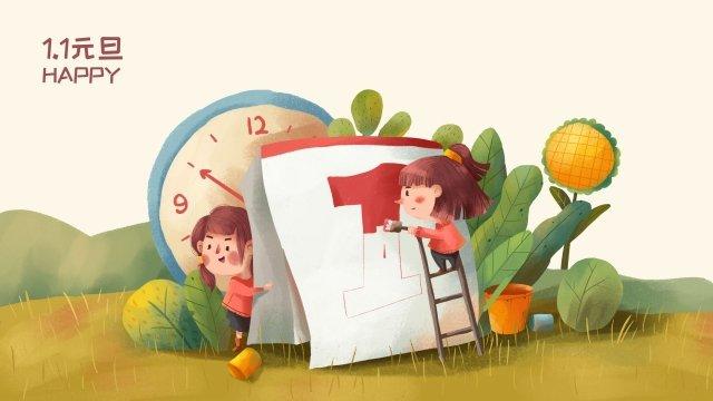 새해 새해 달력 1 월 1 일 삽화 소재