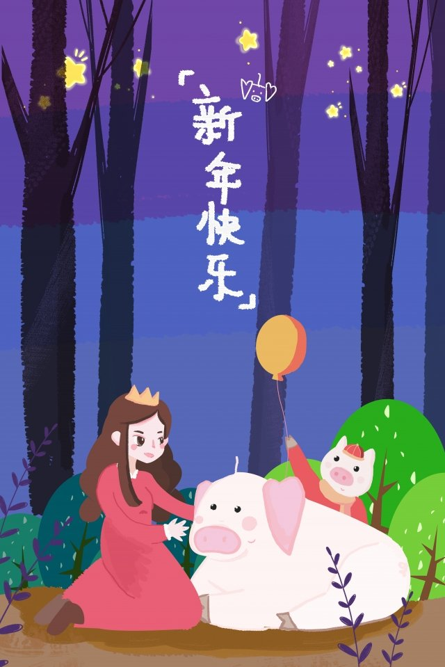 new years new year year of the pig piggy, Hand Painted, Lovely, Night illustration image