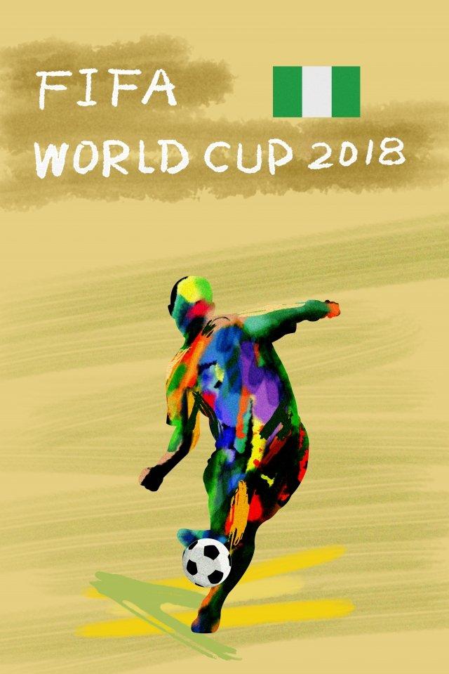 ナイジェリアサッカーワールドカップ2018 イラスト素材