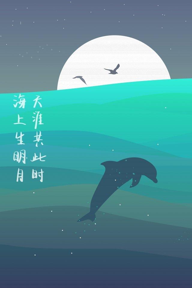 밤의 밤 푸른 바다 삽화 소재