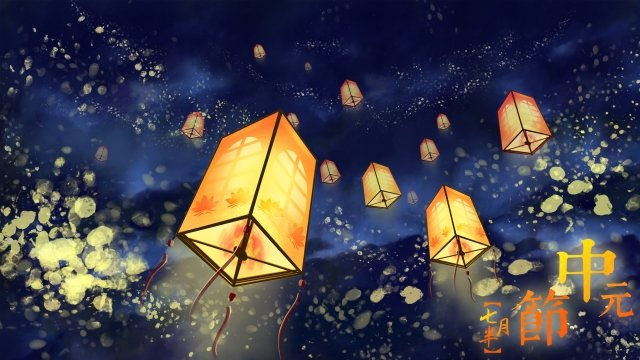 night starry sky kongming lantern starlight, Zhongyuan Festival, Night, Starry Sky illustration image